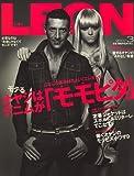 LEON (レオン) 2007年 03月号 [雑誌]