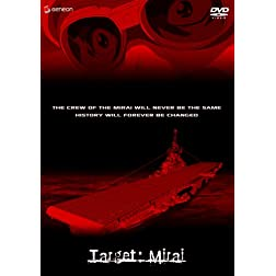 Zipang 6: Target Mirai (Ws Sub)