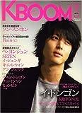K・BOom (ブーム) 2007年 03月号 [雑誌]