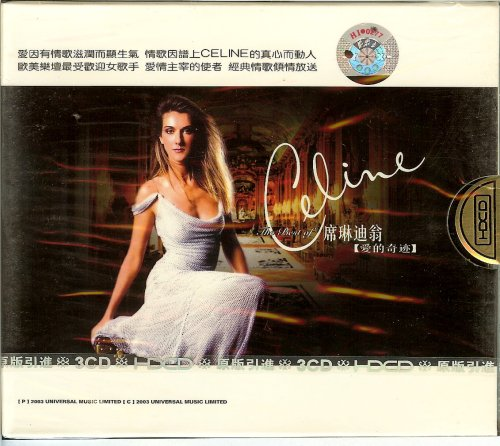 Celine Dion - Celine Dion - Best - Zortam Music