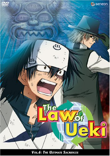 Law of Ueki, Vol. 6