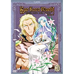 Kyo Kara Maoh, Vol. 3-Season 2-God Save Our King