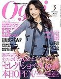 Oggi (オッジ) 2007年 03月号 [雑誌]