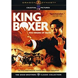 King Boxer (aka 'Five Fingers Of Death')