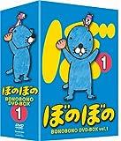 TVアニメシリーズ 『ぼのぼの』 DVD-BOX vol.1