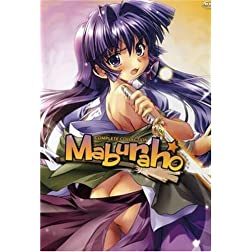 Maburaho - Complete Collection