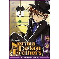 Nerima Daikon Brothers, Vol. 3