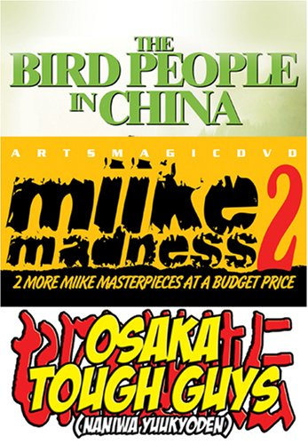 Miike Madness, Vol. 2