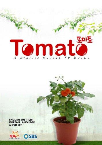 Tomato (6pc) (Sub Box)