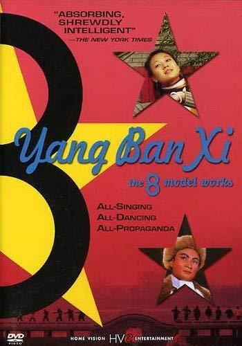 Yang Ban Xi