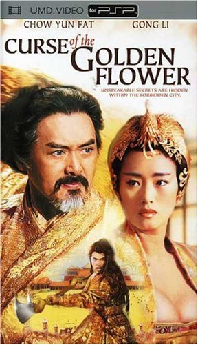 Curse of the Golden Flower (UMD)