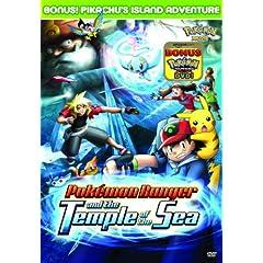 Pokemon Movie - Pokemon Ranger & The Temple of the Sea (Amazon.com Exclusive 3 Disk Set)