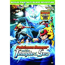 Pokemon Movie - Pokemon Ranger & The Temple of the Sea (Amazon.com Exclusive 3 Disk Set)