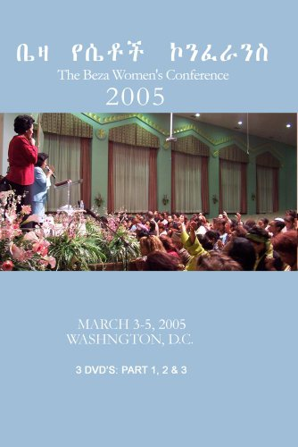 The 2005 Beza Women's Conference  .............. (3 DVD Set)