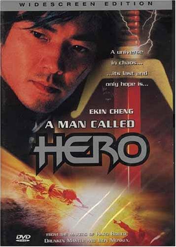 Герой
