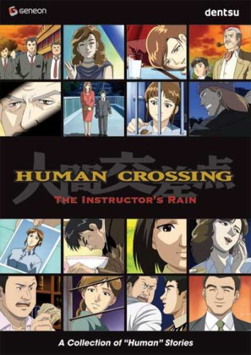 Human Crossing: Complete Brick Pack