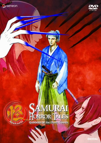 Ayakashi - Samurai Horror -Goddess of Dark Tower (Vol. 1)