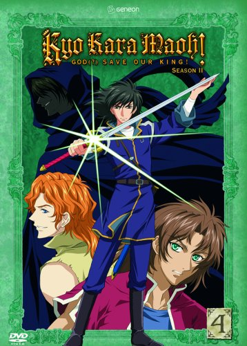 Kyo Kara Maoh - Season 2 Vol. 4
