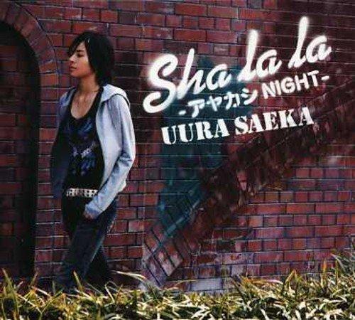 Sha la la-アヤカシNIGHT-