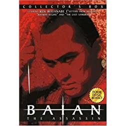 Baian the Assassin, Vol. 1-4: Triple Feature Collection