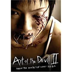 Art of the Devil I/Art of the Devil II