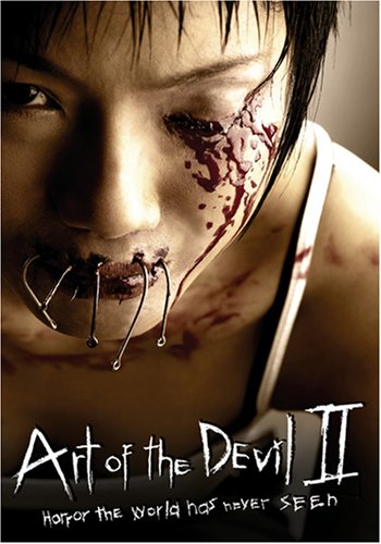 Art of the Devil I/Art of the Devil II