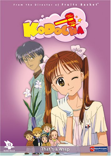 Kodocha, Vol. 13: That's a Wrap!