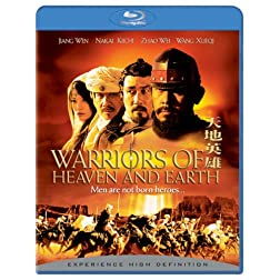 Warriors of Heaven & Earth [Blu-ray]