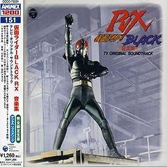 : 仮面ライダーBLACK RX