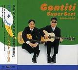 GONTITIスーパーベスト 2001-2006