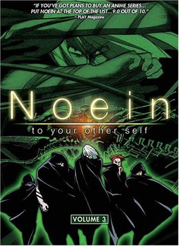 Noein, Vol. 3