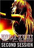 KODA KUMI LIVE TOUR 2006-2007 ~second session~