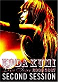 KODA KUMI LIVE TOUR 2006-2007 ~second session~