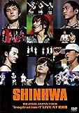 神話2006 JAPAN TOUR