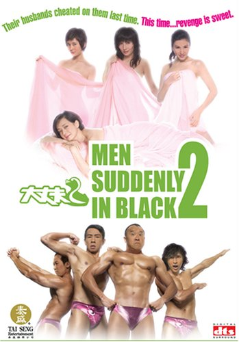 Men Suddenly in Black, Vol. 2