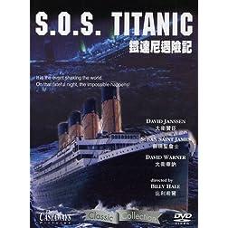 S.O.S. Titanic