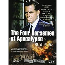 The Four Horsemen of Apocalypse