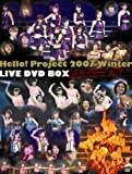 Hello!Project 2007 Winter LIVE DVD BOX【初回生産限定】
