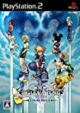 Kingdom Hearts II: Final Mix+ out in Japan