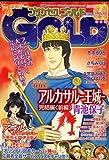 プリンセス GOLD (ゴールド) 2007年 04月号 [雑誌]