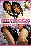 【ヌレッコ】Vol.1