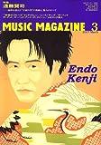 「MUSIC MAGAZINE」3月号