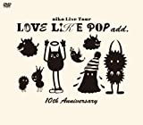 aiko LOVE LIKE POP add. 10th Anniversary