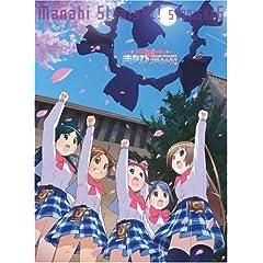 Vol. 6-Manabi Straight!