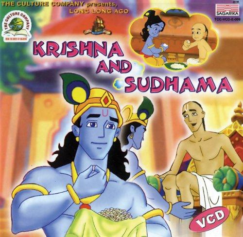 Sagarika Bam: Krishna and Sudhama