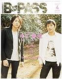 BACKSTAGE PASS (バックステージ・パス) 2007年 04月号 [雑誌]