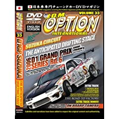 JDM Option: D1 GP Suzuka The Anticipated Drifting Stage
