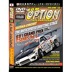 JDM Option: D1 GP Suzuka The Anticipated Drifting Stage