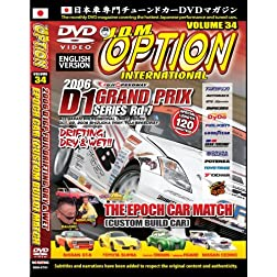 JDM Option: Fuji Wet/Dry Drift Stage -- Epoch Car Build