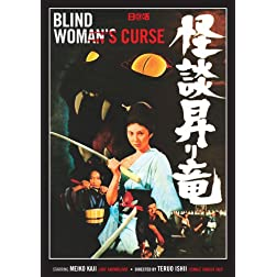 Blind Woman's Curse